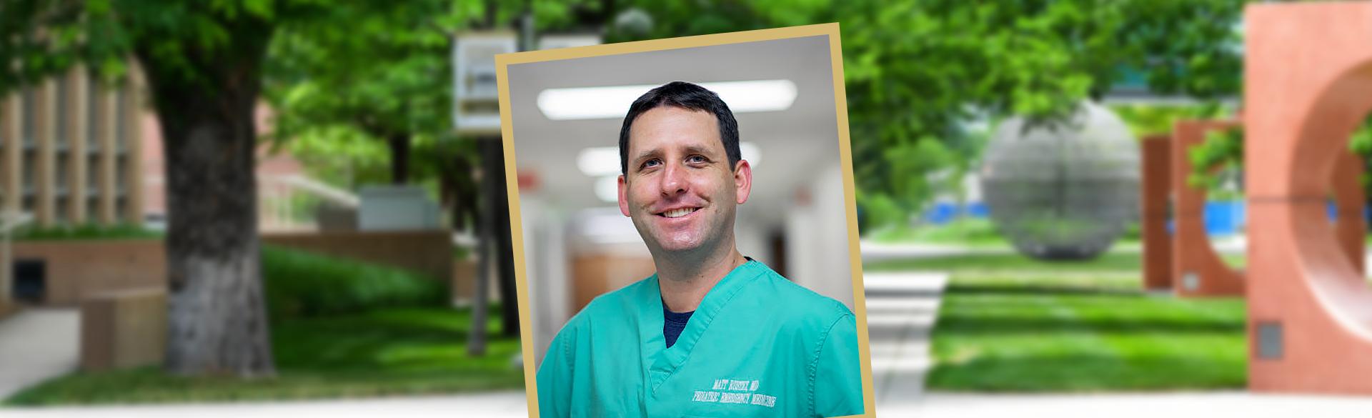 Matthew Rustici, MD - CU School of Medicine